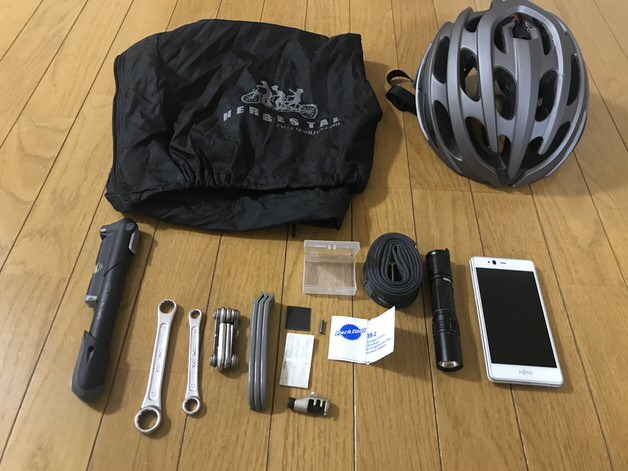 自転車用アイテムたち