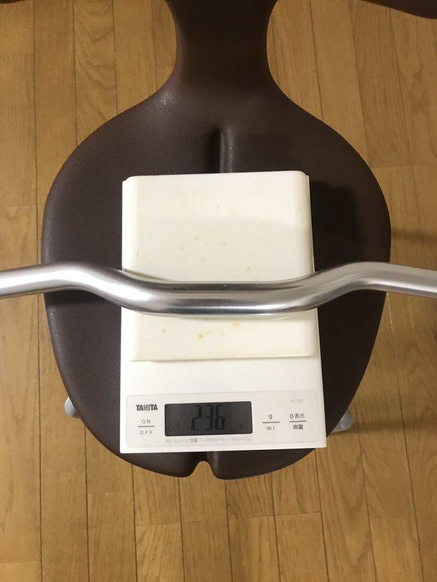 ギザディビアントハンドルバーの重さを計測