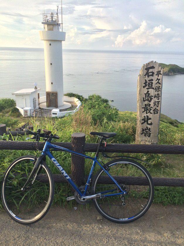平久保崎とクロスバイク