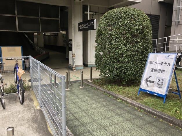 成田空港の入り口のひとつ