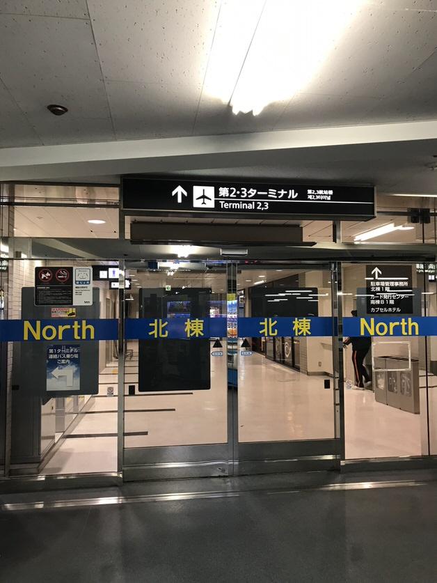 成田空港の入り口の自動ドア