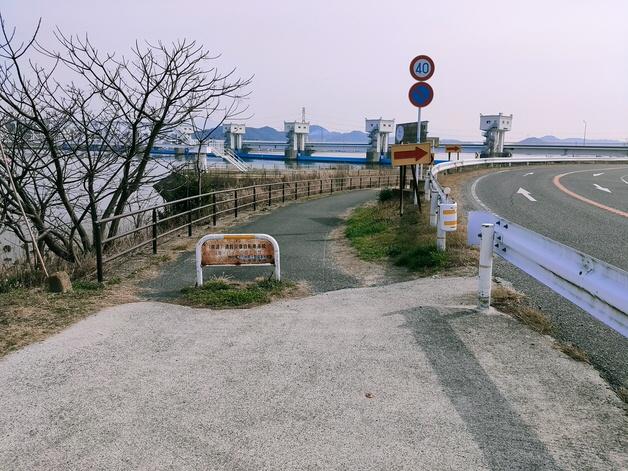 直方北九州自転車道の入り口