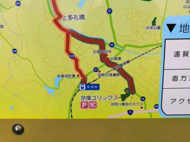 遠賀宗像自転車道の看板左下