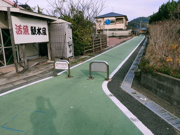 鐘崎からサイクリングロードに復帰