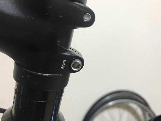 自転車のステムボルト部分